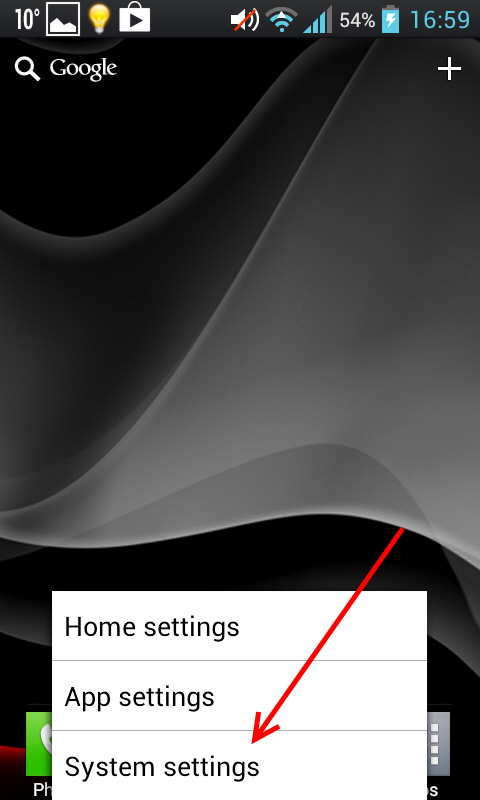 Android system settings